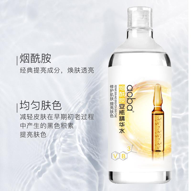广州市昊迪化妆品有限公司