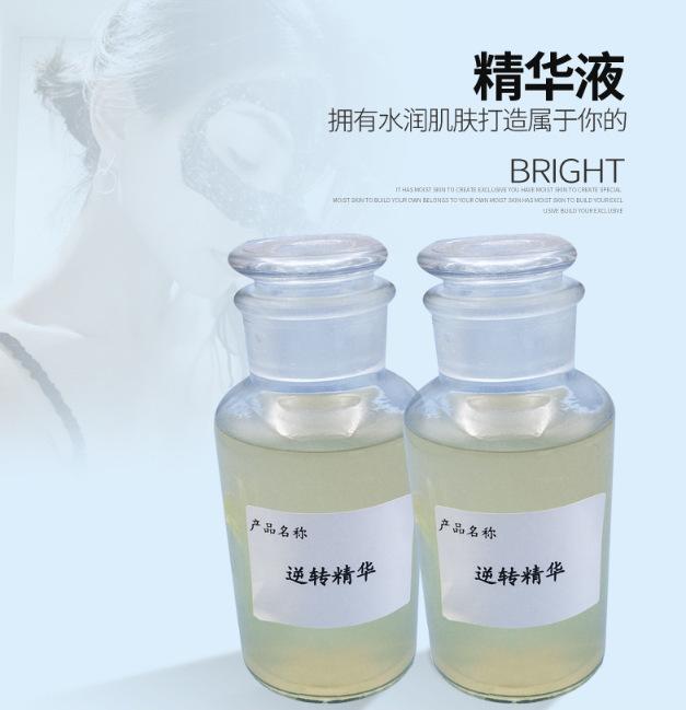 广州欧思琳化妆品有限公司