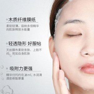 广州市芊面化妆品有限公司