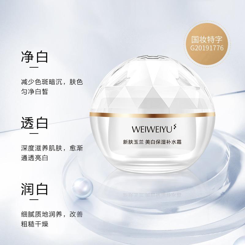 广东倩芬化妆品实业有限公司