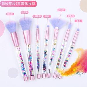 义乌韩爱化妆用具有限公司