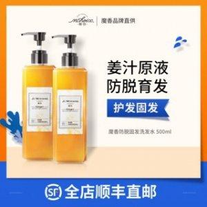 广州川皙生物科技有限公司