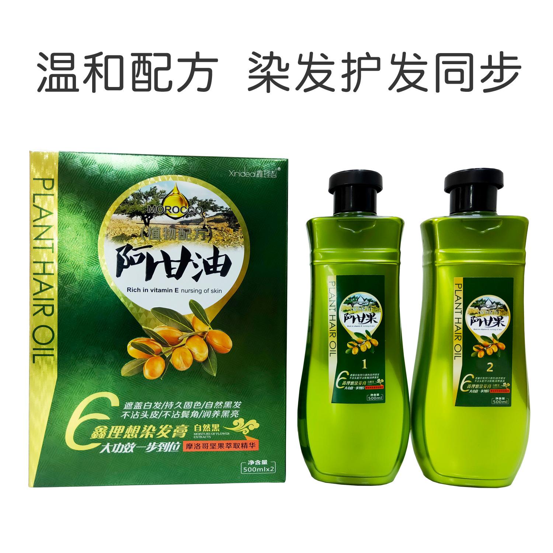 广州市鑫理想化妆品有限公司
