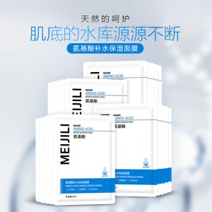 广州蜜露生物科技有限公司