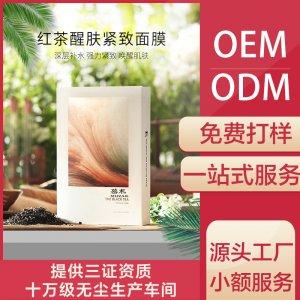 深圳市三少信息科技有限公司