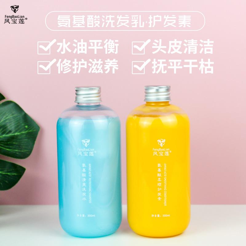 一清堂药业科技(广州)有限公司