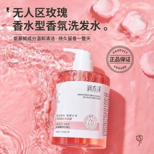 广州润木泽生物科技有限公司