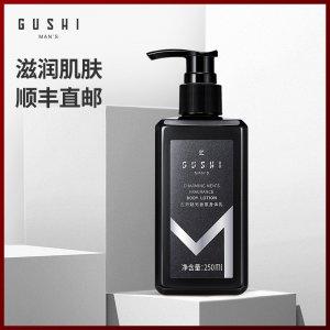 广州美季生物科技有限公司