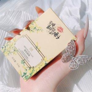义乌市乐妆化妆品有限公司