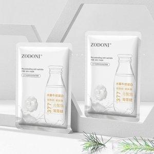 广州蔻妆生物科技有限公司