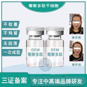 广州暨肽生物医药科技有限公司