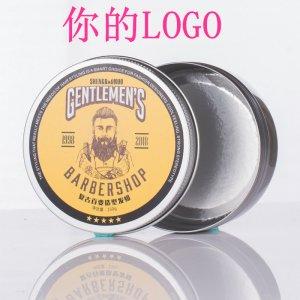 广州潮流秘密化妆品有限公司