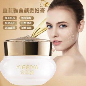 广州露丹佳化妆品有限公司