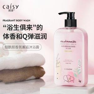 广州市美之良品生物科技有限公司