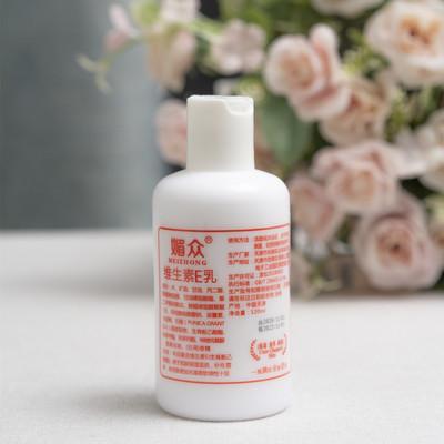广州尤妮丝化妆品有限公司