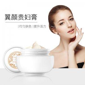 广州娇兰生物科技有限公司