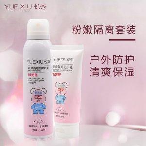 广州兰玫化妆品有限公司