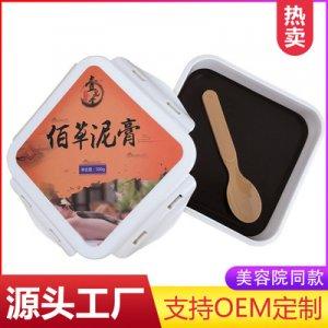 广州小九生物科技有限公司