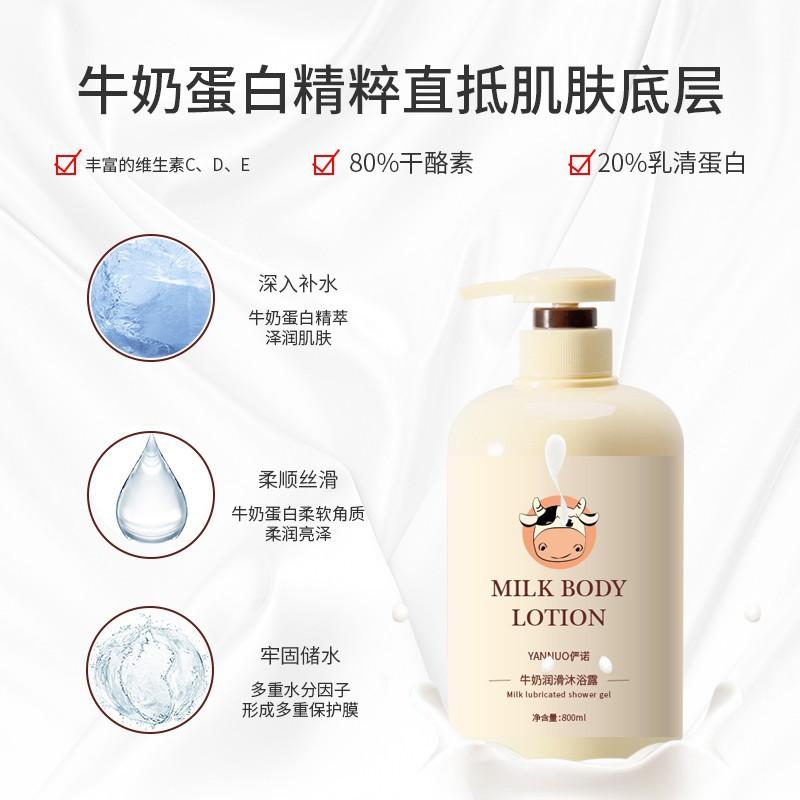 广州俨诺生物科技有限公司