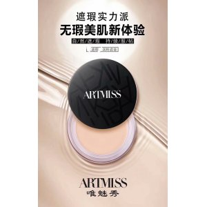 贵州添姿美化妆品有限公司