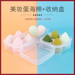 广州市乔黛化妆用品有限责任公司