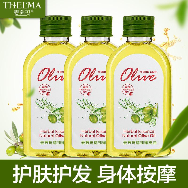 广州兰德化妆品有限公司