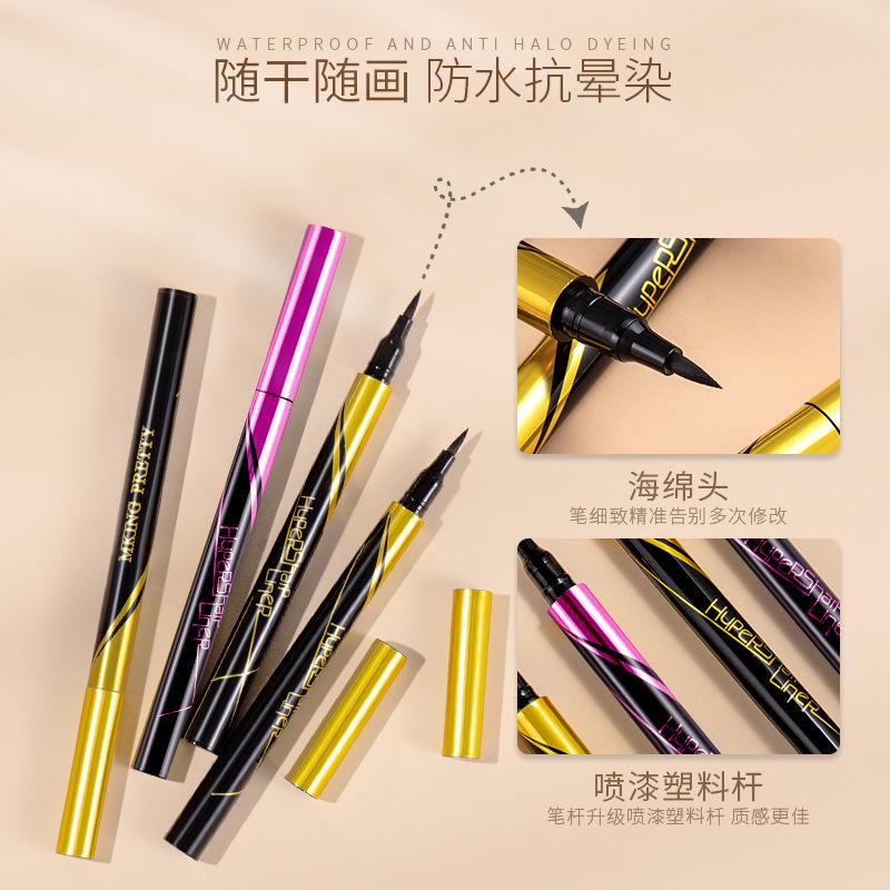杭州橘子化妆品有限公司
