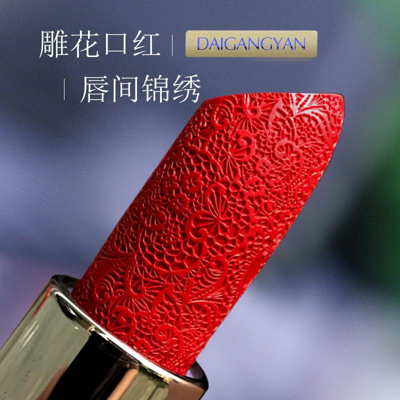 广州俏漾姿化妆品科技有限公司