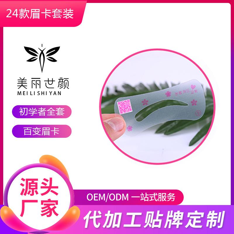 广州美丽世颜化妆品有限公司