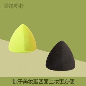 广州市美策化妆用具有限公司