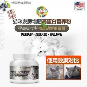徐州肥宅宠物用品有限公司