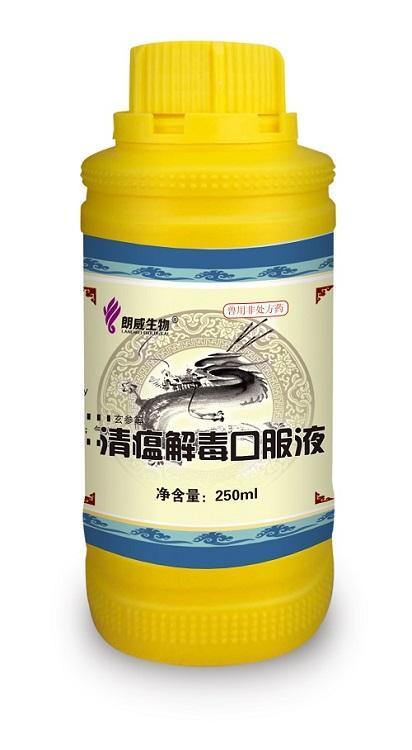河北朗威生物科技有限公司