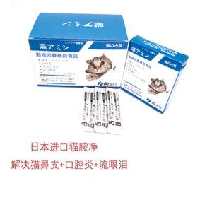 江苏惠宠宠物用品有限公司