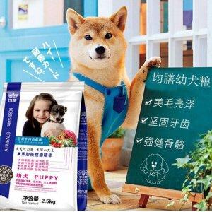 邯郸市爱慕斯宠物食品有限公司