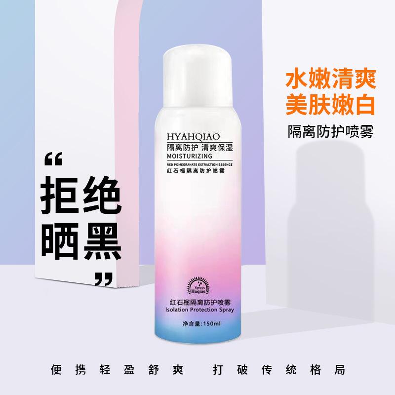 广州百芙润化日化用品厂