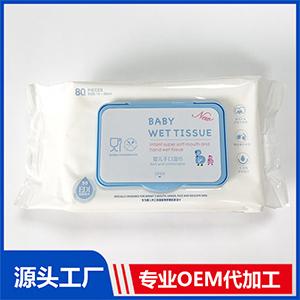 婴儿手口湿巾80片装贴牌定制代加工