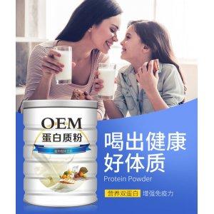 蛋白质粉OEM/ODM定制代加工