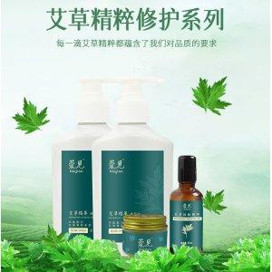广州澳莱娜生物科技有限公司