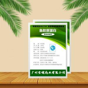 广州宝健药业有限公司