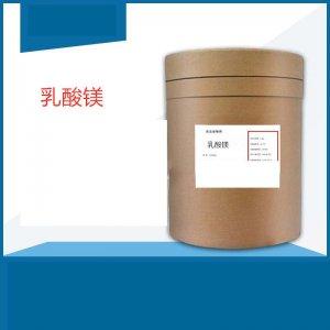 广州六扬化工有限公司