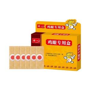 金波士(广东)药业有限公司