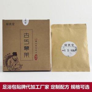 亳州市谯城区家俊生物科技有限公司
