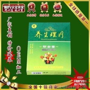 广州康足乐生物科技有限公司