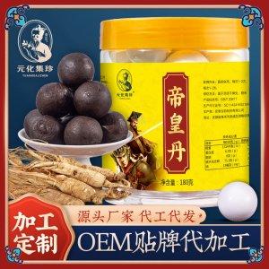安徽合韵食品科技有限公司