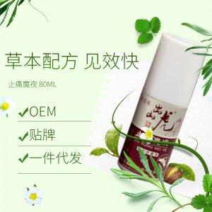 江西沐润生物科技有限公司