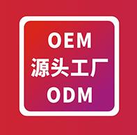 广东中澜健康科技有限公司