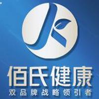 广州中科佰氏健康产业有限公司