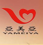 亚美亚(江苏)食品有限公司