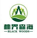 白山市林界森海土特产有限公司