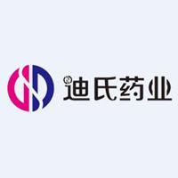 广州迪氏药业有限公司